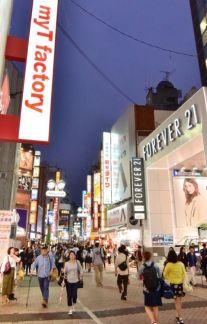 Shibuya shopping street