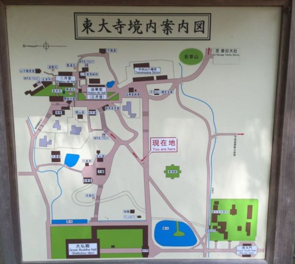Map showing route from Todaiji to Nigatsu-do Temple @2015