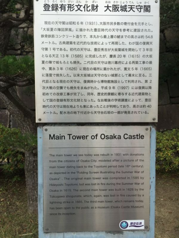 Write-up on Main Tower