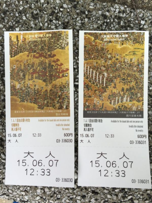 Ticket to Osaka Castle Main Tower