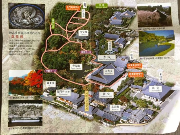 Visitor map of Tenryuji Temple