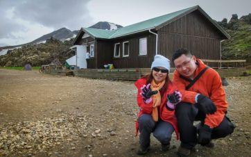 Ranger hut at Landmannalaugar