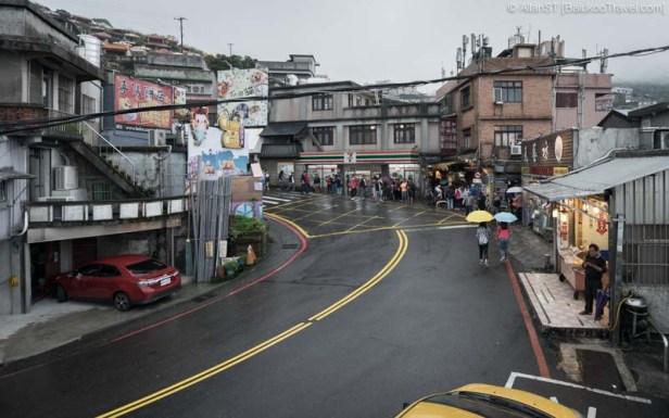 Entrance to Jiufen Old Street (Taiwan) @2016