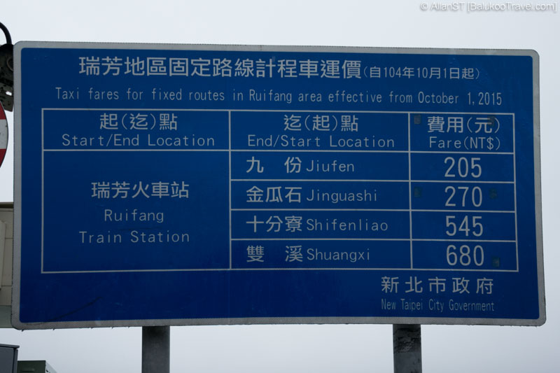 Guide to taxi rates in Ruifang, Shifen and Jinguashi (Taiwan) @2016