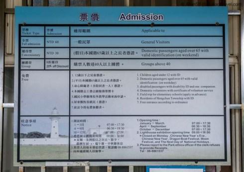 Tickets to Eluanbi Park (鵝鑾鼻), Kenting National Park (Taiwan)