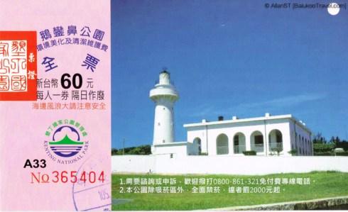 Ticket to Eluanbi Park (鵝鑾鼻), Kenting National Park (Taiwan)