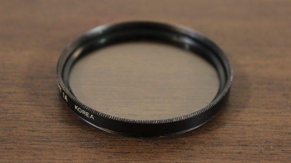 Used - Vivitar 52mm SKYNETLIGHT 1A UV Filter