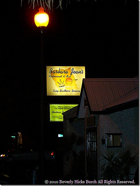 Barbara Jean's - where we had our best dinner