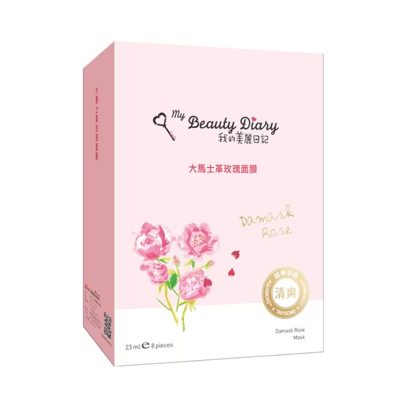 My Beauty Diary Damask Rose Mask