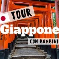 Tour in Giappone per famiglie con bambini