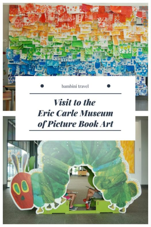 Visit to The Eric Carle Museum of Picture Book Art