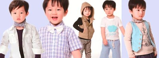 sophie bonne boys clothing