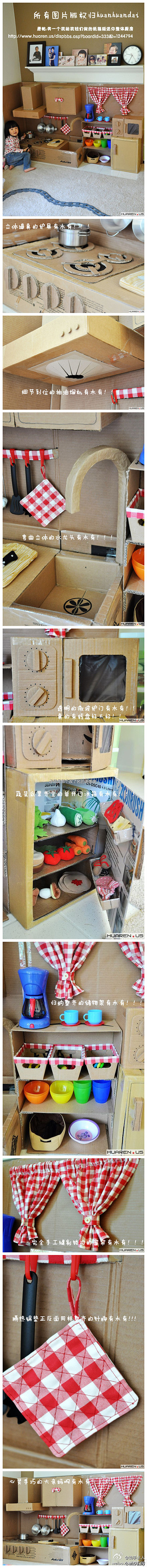 amazing kids kitchen made from cardboard