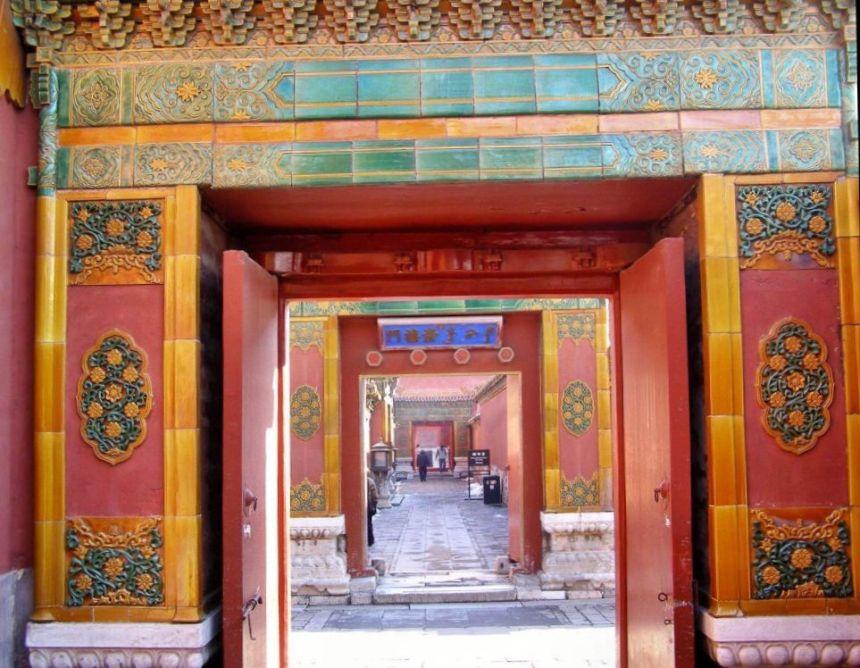 Top Sehenswürdigkeit in Peking Durchgang Verbotene Stadt.