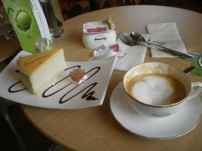 Xi'an Kaffee