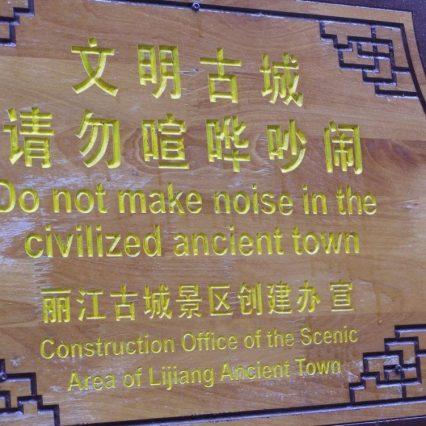 Lijiang Kultur Stadt
