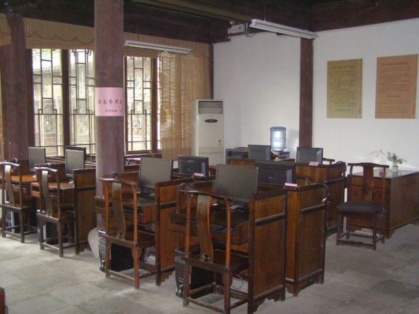 Computersaal in der Bibliothek von Wuzhen