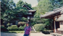 Japan Nara Tempel