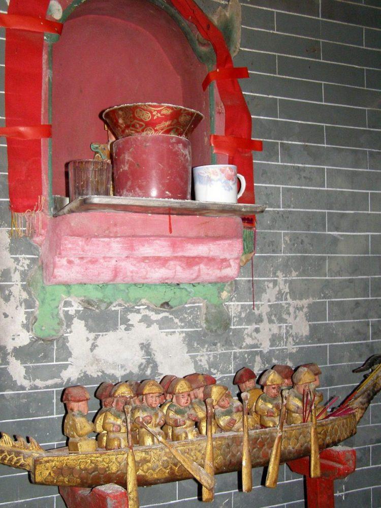 Hung Shing Tempel Boot