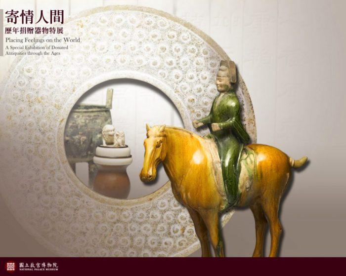 Foto: Palastmuseum Taipeh
