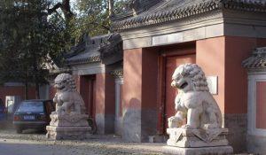 Fayuan Tempel Tor