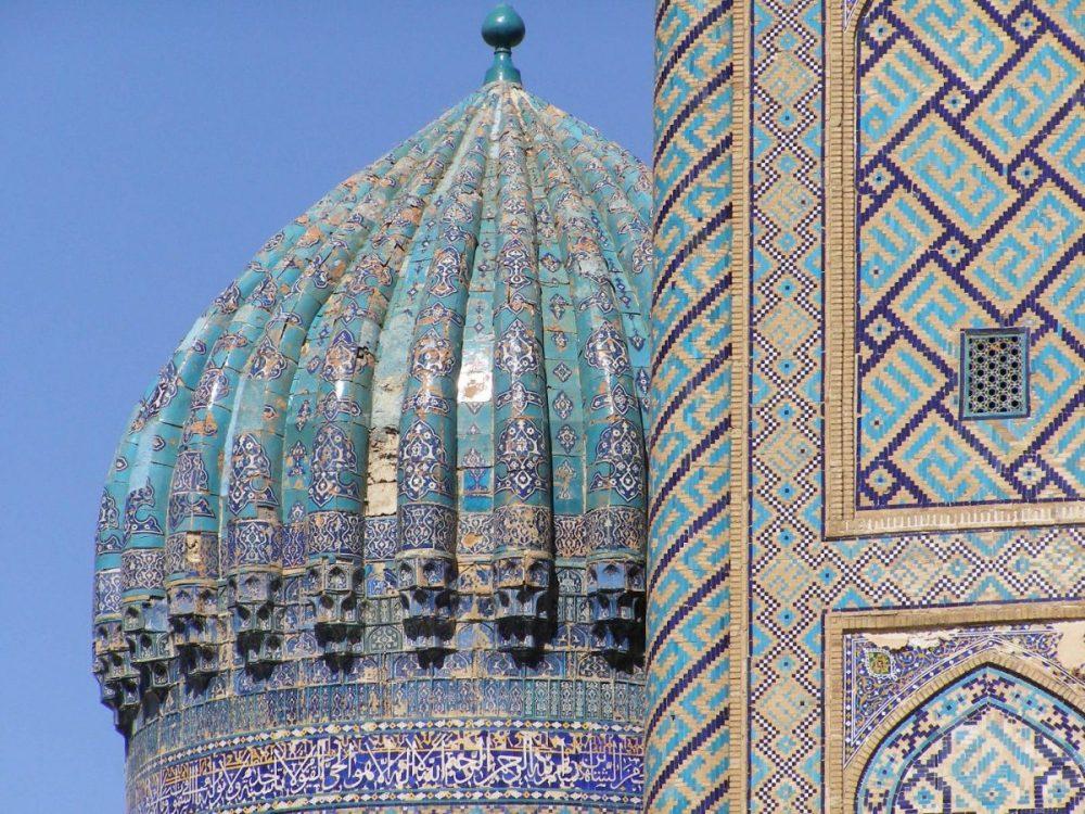 Reisen in muslimischen Ländern - cover