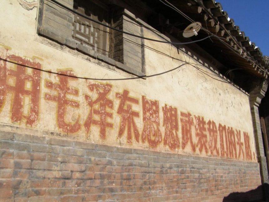 Inschrift aus der chinesischen Kulturrevolution in einem Dorf bei Peking