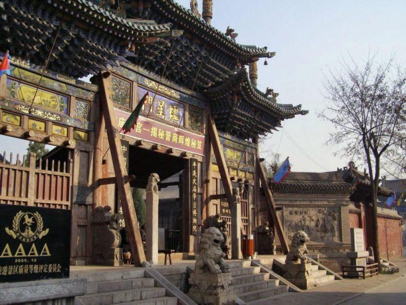 Pingyao Tempel