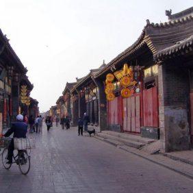 Pingyao Altstadt
