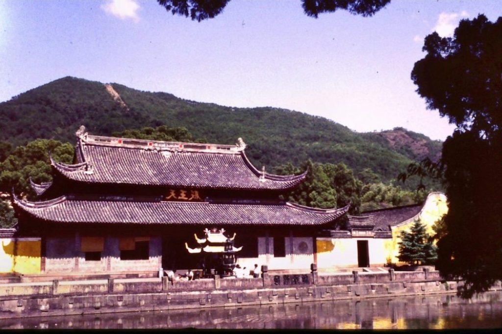 Ashoka Tempel