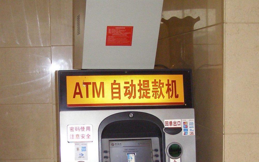In China Geld wechseln, Geld abheben
