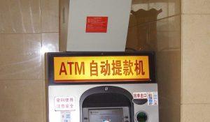 Geldautomat China Geld