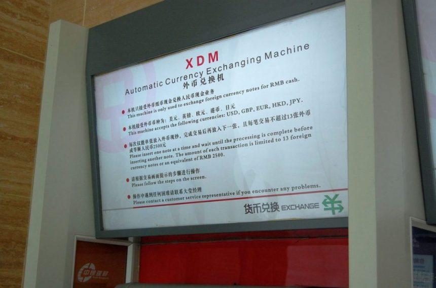 Geldwechselmaschine in Chengdu