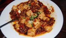 Mapo Doufu - Scharfer Tofu mit Hackfleisch