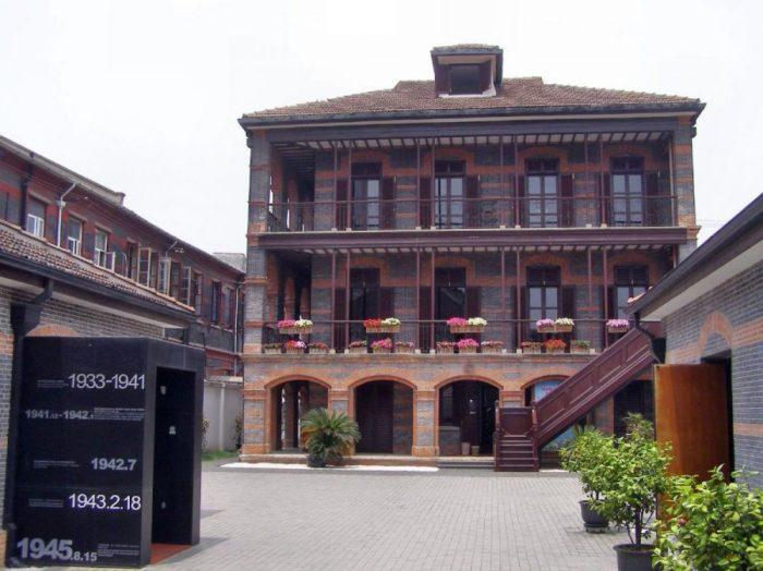 Shanghai Synagoge