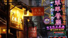 Kowloon Leuchtreklamen