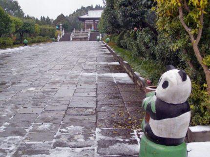 Beim Maoling Grab Xi'an