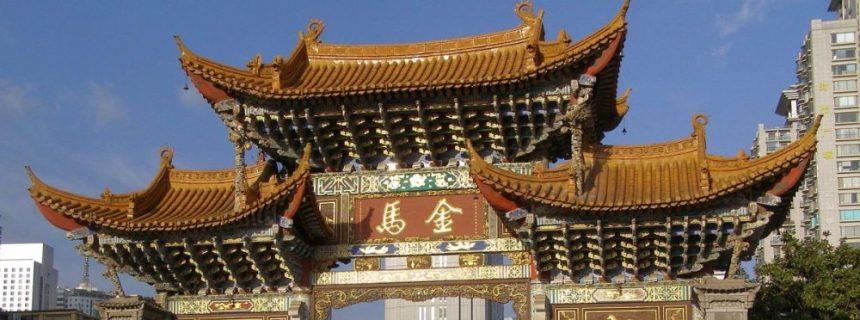 Kunming 2011 Ehrentor