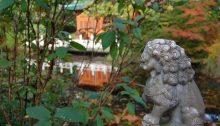 Chinesischer Garten Loewe