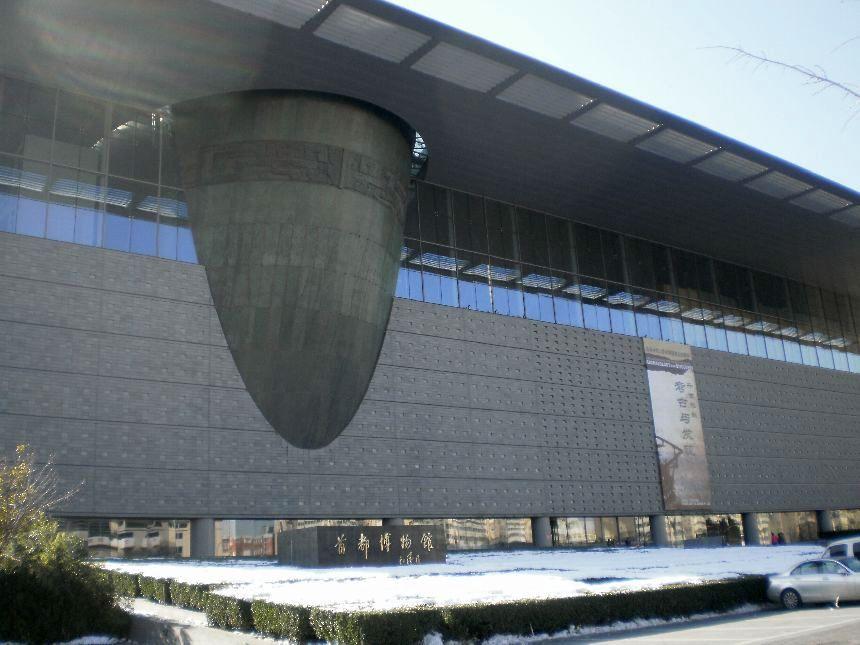 Peking Hauptstadtmuseum
