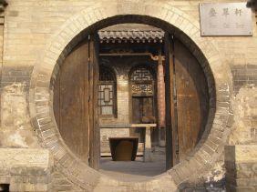 Wohnhof der Familie Wang - Tor