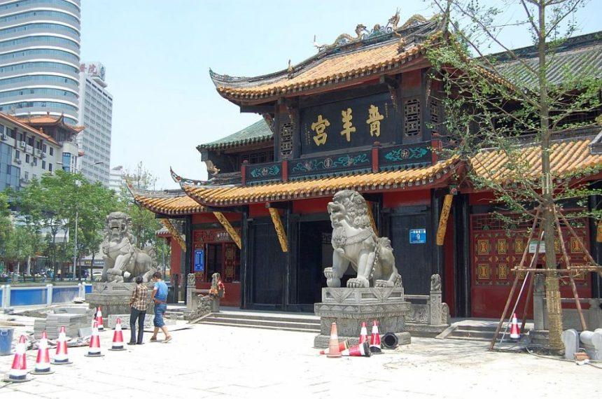 Tempel der Grünen Ziege - Eingang