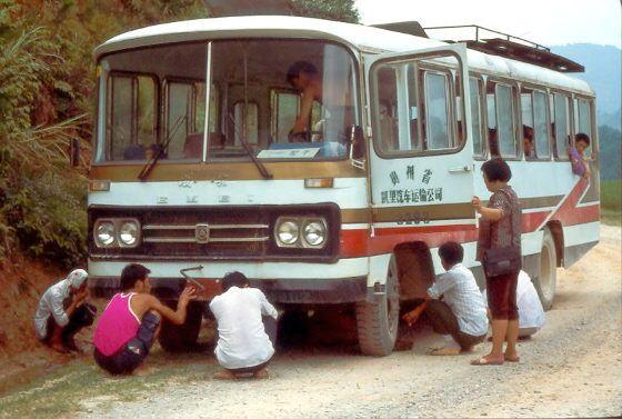 Longsheng 1993