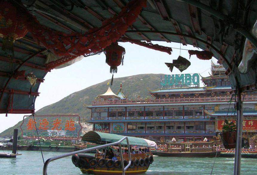 Jumbo Floating Restaurant