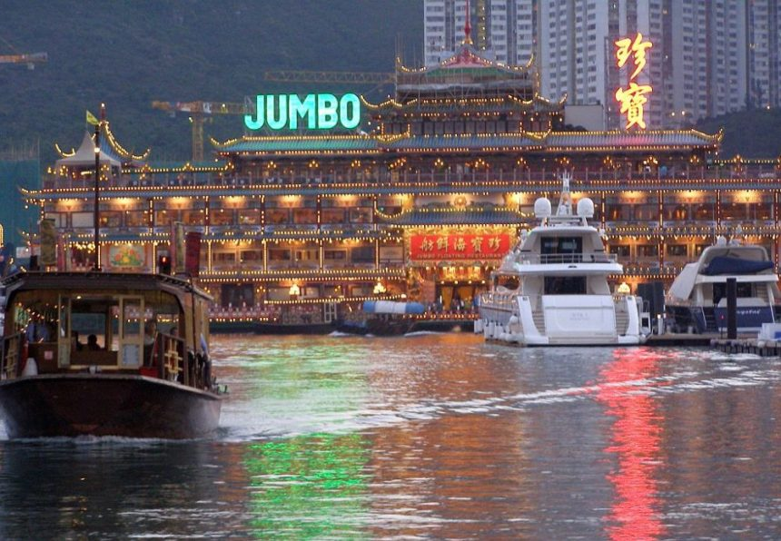 Hongkong 1987: Das Jumbo Restaurant