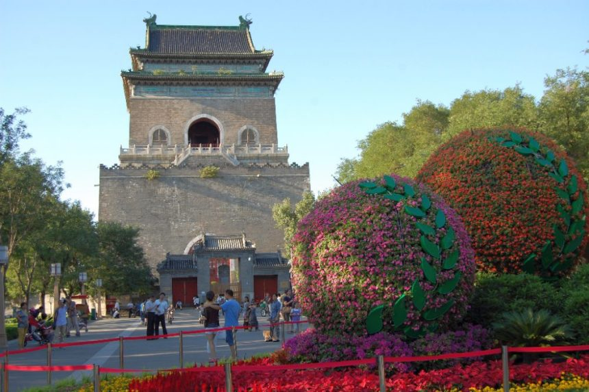 Glockenturm in Peking