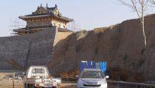 Stadtmauer von Datong
