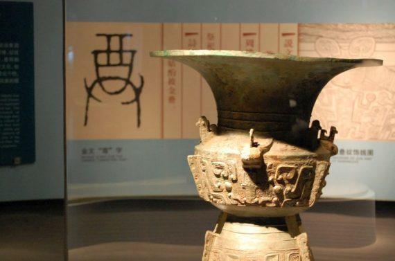Im Museum von Sanxingdui, Chengdu
