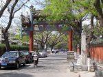 Peking Altstadt
