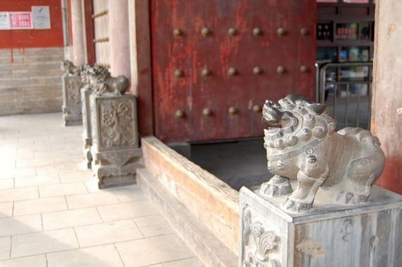 Yao Tempel Tür